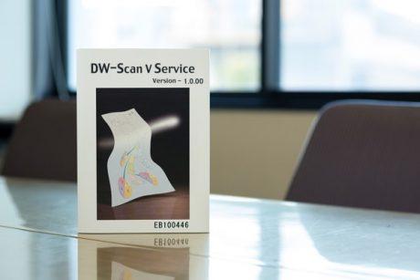 DW-Scan